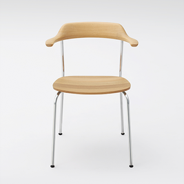 Hiroshima Arm Chair Stackable